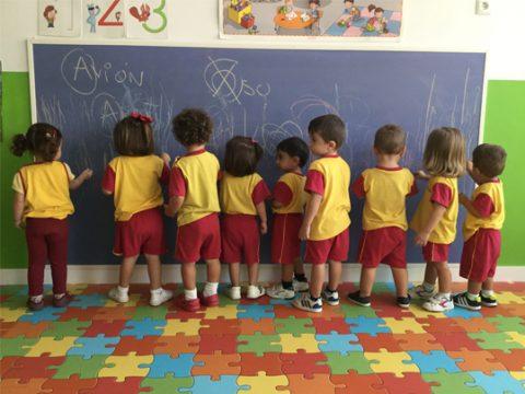 nuestro-metodo-escuela-infantil-duendes-01
